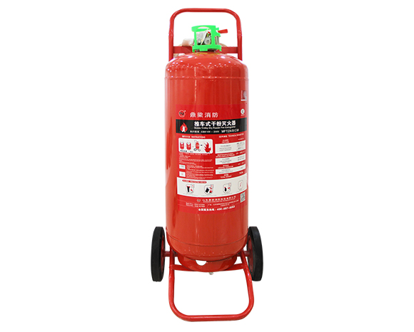 推车式干粉灭火剂